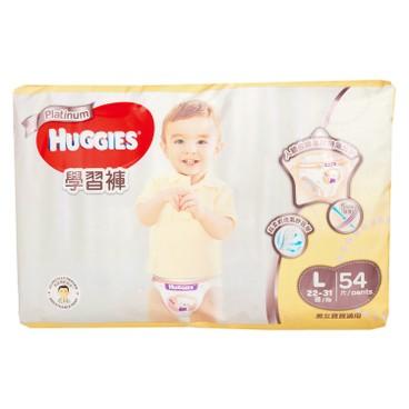 HUGGIES - Platinum Pants L - 54'S