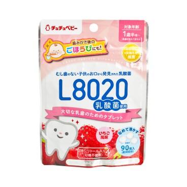 CHUCHUBABY - L8020 幼兒護齒口含片 - 草莓乳酪口味 - 90'S