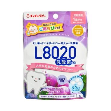 CHUCHUBABY - L8020 幼兒護齒口含片 - 葡萄乳酪口味 - 90'S