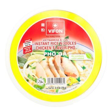 VIFON - Vietnamese Bowl Pho chicken Flavor - 70G