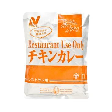 NICHIREI - 日本餐廳專用咖喱調理包-雞(辛) - 200G