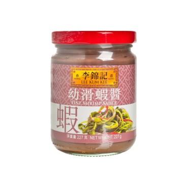 李錦記 - 幼滑蝦醬 - 227G