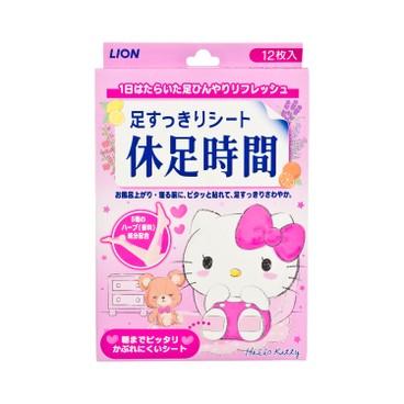 獅王(平行進口) - 休足時間足部舒緩貼 -清爽舒緩(Hello Kitty 特別版) - 12'S