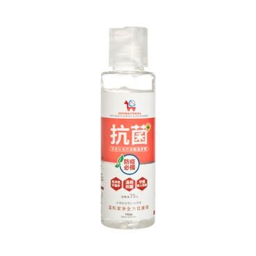 YBC - 茶樹抗菌防護乾洗手劑 - 110ML