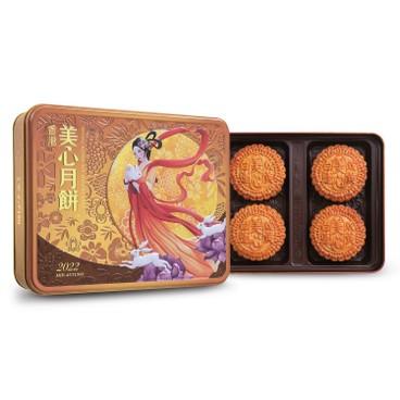 美心 - 月餅券-雙黃白蓮蓉(四件裝) - PC