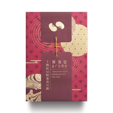 東海堂 - 月餅券-十勝紅豆粒蛋黃(六件裝) - PC