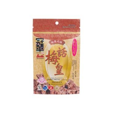 KOON WAH - Preserved Traditional Sweet Prune Seedless - 18G