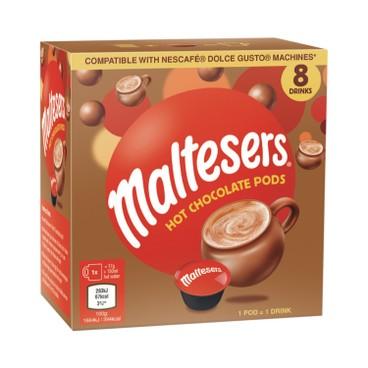 麥提莎 - 咖啡膠囊-麥提莎朱古力味飲品 - 8'S
