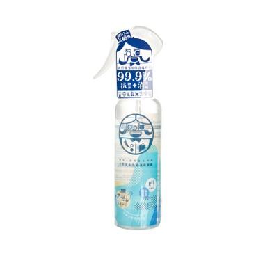 MAJORDOMO - Sanitizer - 200ML