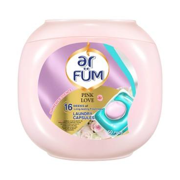 AR FUM 紡優美 - 紡優美洗衣珠 - 愛的宣言 - 50'S