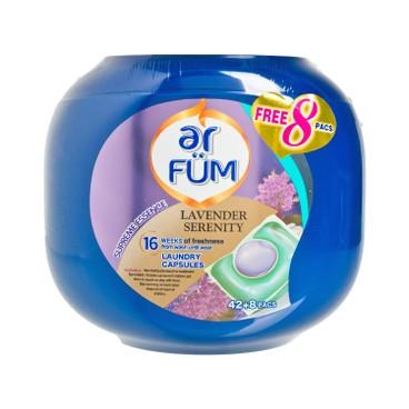 AR FUM 紡優美 - 紡優美洗衣珠 - 薰衣草 - 50'S