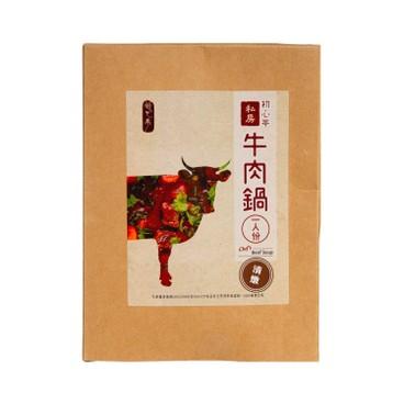 初心亭 - 私房牛肉鍋-清燉 - 450G