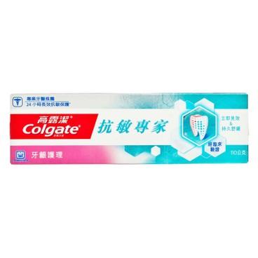 COLGATE - Sensitive Gum Protection Toothpaste - 110G