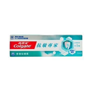 COLGATE - Sensitiv Toothpaste - 110G
