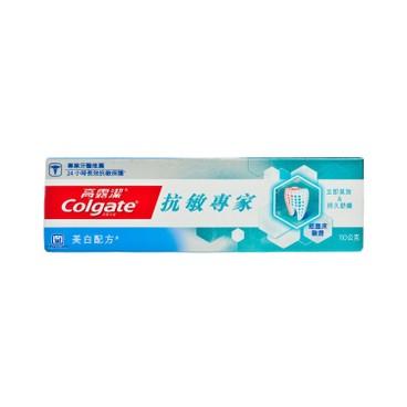 COLGATE - Sensitive White Toothpaste - 110G