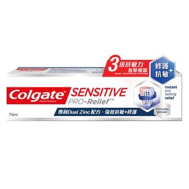 COLGATE - Sensitive Pro relief Extra Strength - 110G