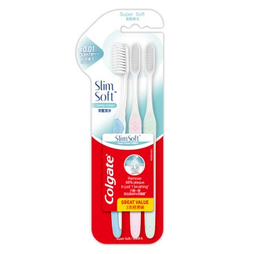 COLGATE - Slim Soft Ultra Compact Ultra Soft Toothbrush - 3'S