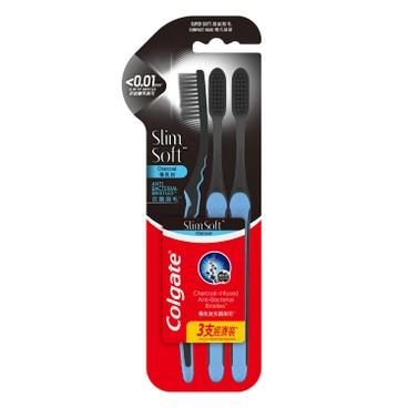 COLGATE - Slim Soft Charcoal Toothbrush - 3'S