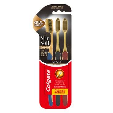 COLGATE - Slim Soft Advanced Gold Charcoal Toothbrush - 3'S