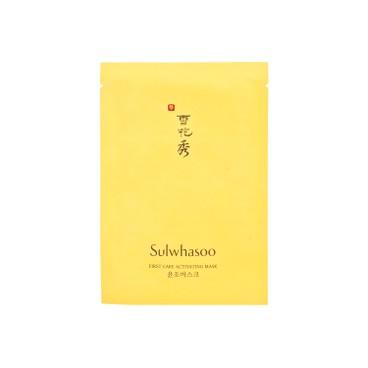 SULWHASOO雪花秀(平行進口) - 潤燥再生精華面膜 - 23G