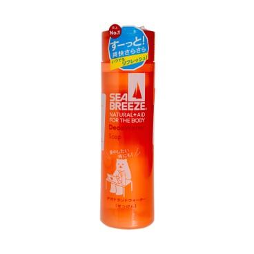 SHISEIDO資生堂 - 海洋微風活力爽身水 - 肥皂味 - 160ML