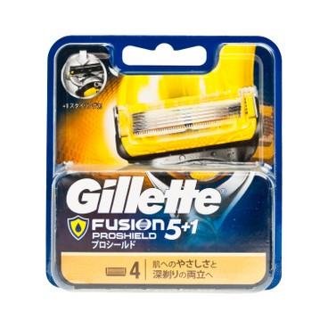 GILLETTE - Fusion Proshield Base Cart - 4'S