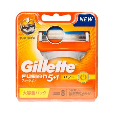 GILLETTE - Fusion Power 5 1 Blades - 8'S