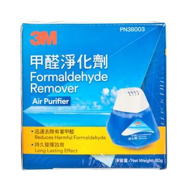 3M - 甲醛淨化劑 - 80G