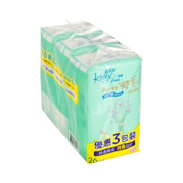 KOTEX - Fresh Breathable Secure Long Liners Tripack - 26'SX3