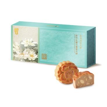 鴻星食品 - 月餅券-迷你低糖白蓮蓉月餅(八個裝) - PC