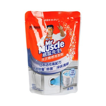 MR MUSCLE - Washing Machine Cleaner - 250G