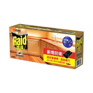 RAID - Ultimate Baits Jwy - 6'S