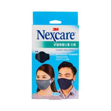 NEXCARE - Nexcare Comfort Mask L blue - PC