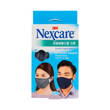 NEXCARE - Nexcare Comfort Mask L grey - PC
