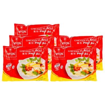 VIFON - Vietnamese Pho chicken Flavor - 60GX5