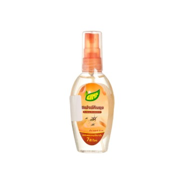 LIMA - Powerful Mosquito Repellent orange - 50ML