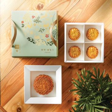 LEI GARDEN - Voucher Double Happiness Mooncake Gift Set - PC