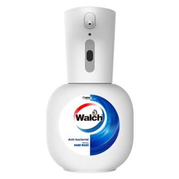 CENTRALIN - 自動泡沬洗手液機 + 威露士泡沫殺菌潔手液-蘆薈 - PC+200ML