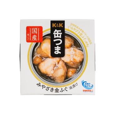 K&K - Miyazaki Blowfish In Oil - 135G