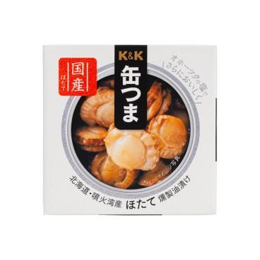 K&K - Hokkaido Smoked Scallops - 55G