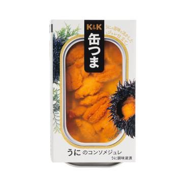 K&K - Sea Urchin - 65G