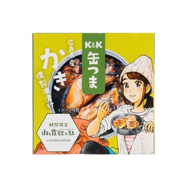K&K - Hiroshima Smoked Oyster In Oil - 60G