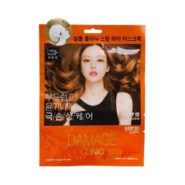 MISE EN SCENE - 急救焗油護髮蒸氣髮膜-損傷髮質(新舊包裝隨機發放) - 15ML