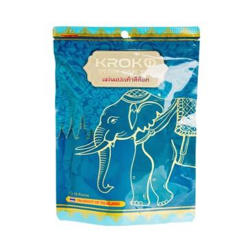 KROKO - 大象足貼艾草竹醋足貼 - 10'S