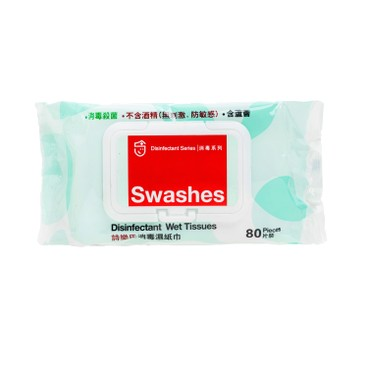 SWASHES - Disinfectant Wet Tissues - 80'S