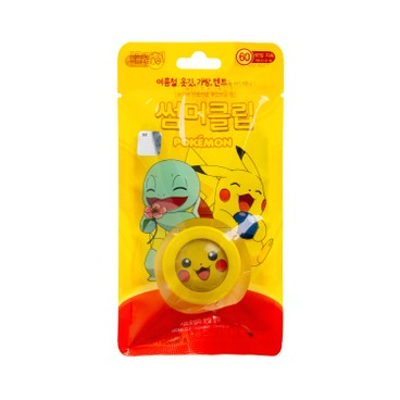 POKEMON - Mosquito Repellent Clip random Character - PC