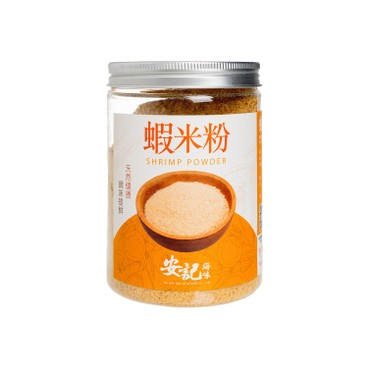 安記 - 蝦米粉 - 250G