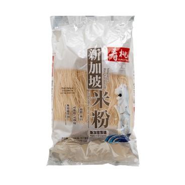 SAU TAO - Singapore Rice Vermicelli - 400G