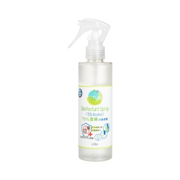 CF LIFE BY CHOI FUNG HONG - Food Grade 75 Alcohol Disinfectant Spray - 200ML
