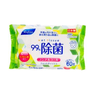LIFE-DO.PLUS - 無酒精抗菌濕紙巾 - 60'S